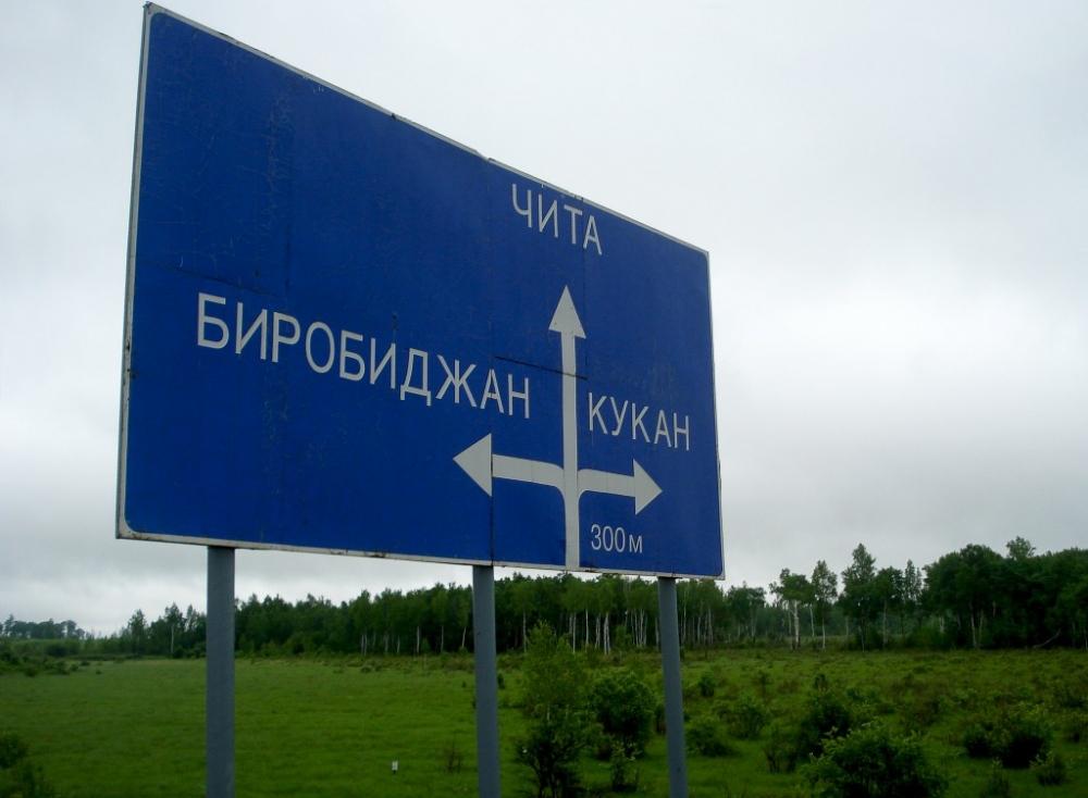 Смотреть бесплатно села на кукан фото 202-606