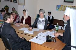 В Хабаровске создано Общество православных врачей во имя иконы Божией Матери «Блаженное чрево»<br />