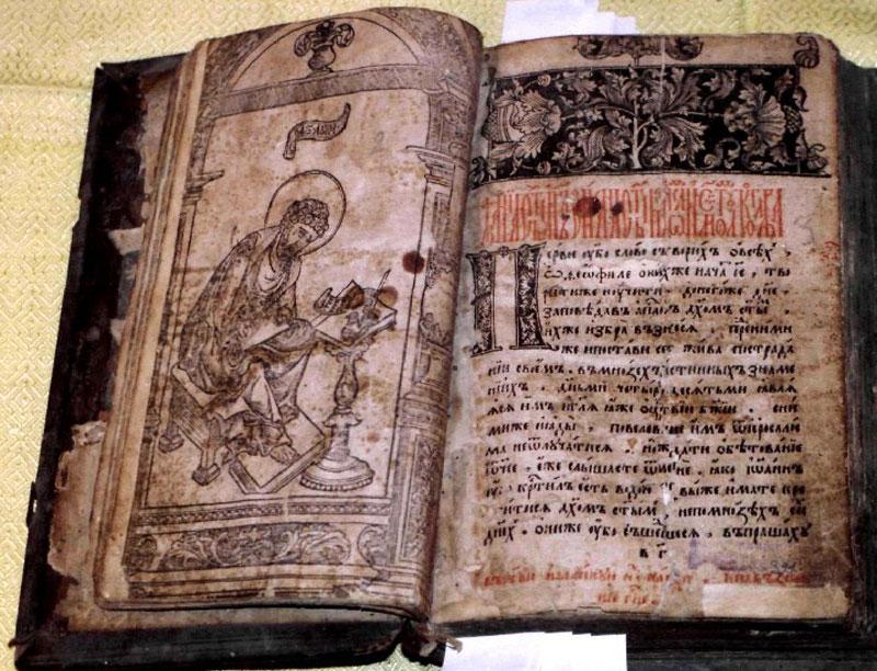 антиквариат церковная книга пролог 1642-1643 цена ценность мне