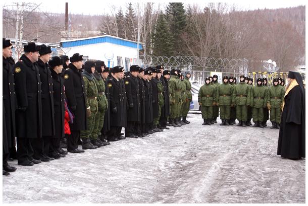Пос октябрьский хабаровский край фото
