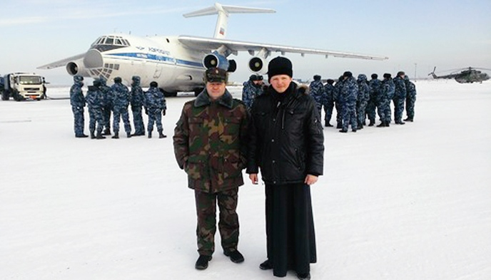 Командировка на Кавказ