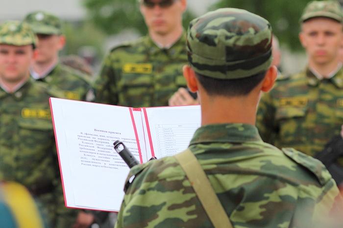 Поздравление солдата присягой
